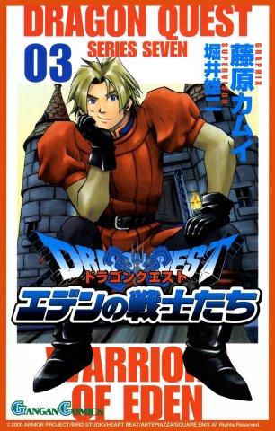 Dragon Quest VII: Warriors of Eden vol.03 (February 2002)