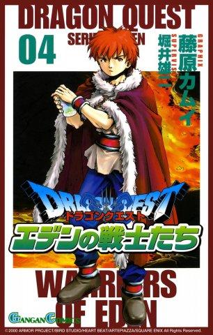 Dragon Quest VII: Warriors of Eden vol.04 (June 2002)