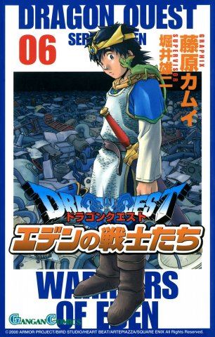 Dragon Quest VII: Warriors of Eden vol.06 (February 2003)