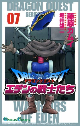 Dragon Quest VII: Warriors of Eden vol.07 (June 2003)