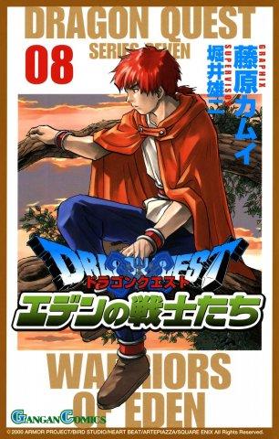 Dragon Quest VII: Warriors of Eden vol.08 (October 2003)
