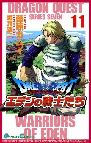 Dragon Quest VII: Warriors of Eden vol.11 (October 2004)