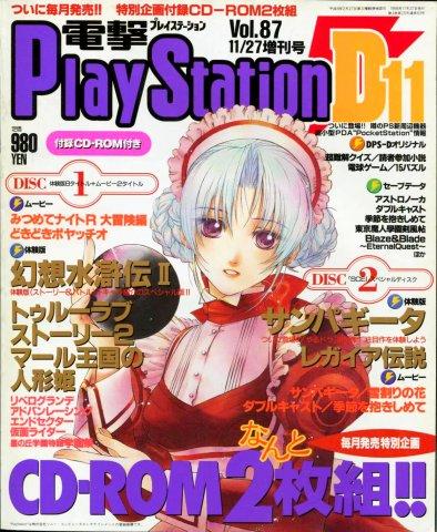 Dengeki Playstation 087 (November 27, 1998)