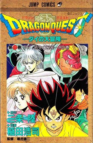 Dragon Quest - Dai no Daibouken Vol.11 (July 1992)