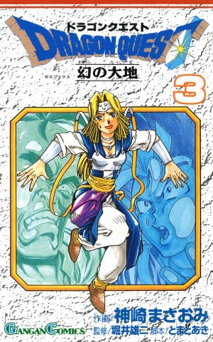 Dragon Quest: Maboroshi no Daichi Vol.03 (May 1998)