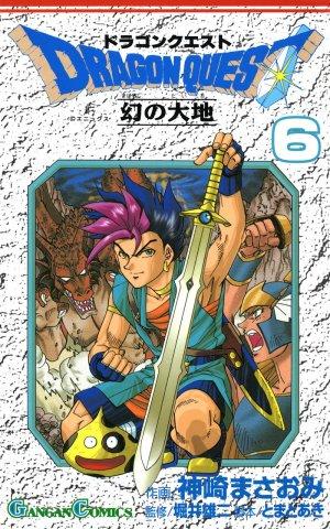 Dragon Quest: Maboroshi no Daichi Vol.06 (October 1999)