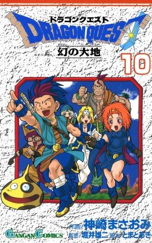 Dragon Quest: Maboroshi no Daichi Vol.10 (March 2001)