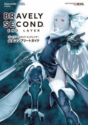 Bravely Second: End Layer - Koushiki Complete Guide