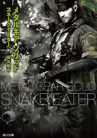 Metal Gear Solid: Snake Eater