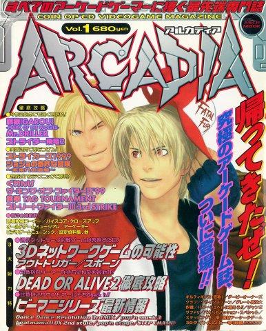 Arcadia Vol.1 December 1999