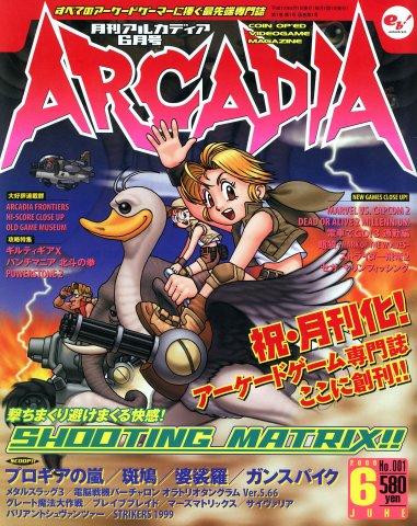 Arcadia Issue 001 (June 2000)