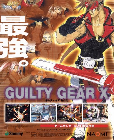 Guilty Gear X (1)