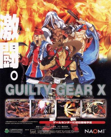 Gulity Gear X (2)