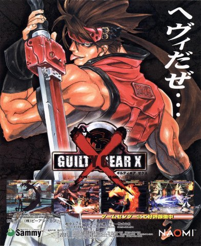 Guilty Gear X (3)