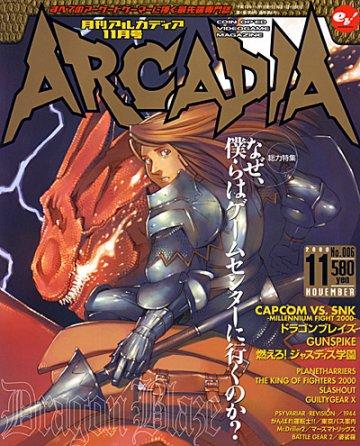 Arcadia Issue 006 (November 2000)