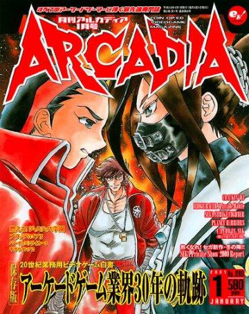 Arcadia Issue 008 (January 2001)