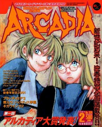 Arcadia Issue 009 (February 2001)