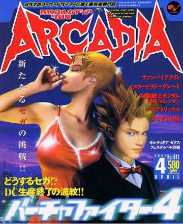 Arcadia Issue 011 (April 2001)