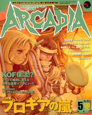 Arcadia Issue 012 (May 2001)
