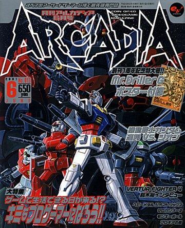 Arcadia Issue 013 (June 2001)