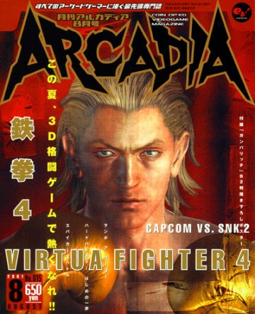 Arcadia Issue 015 (August 2001)