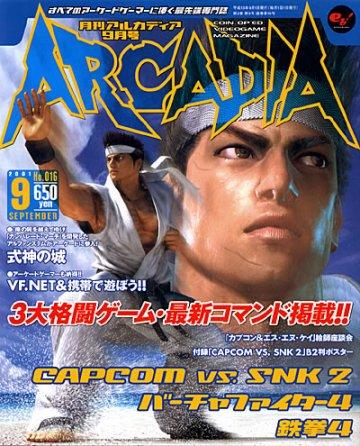 Arcadia Issue 016 (September 2001)