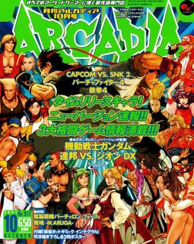Arcadia Issue 017 (October 2001)