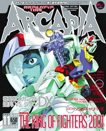 Arcadia Issue 018 (November 2001)
