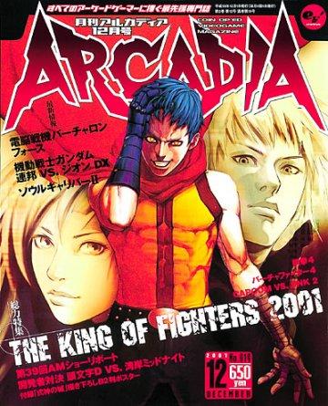 Arcadia Issue 019 (December 2001)