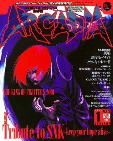 Arcadia Issue 020 (January 2002)