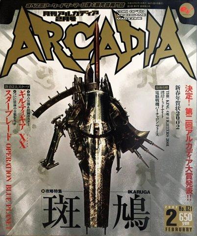 Arcadia Issue 021 (February 2002)