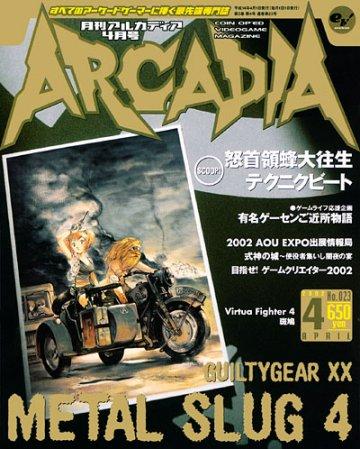 Arcadia Issue 023 (April 2002)