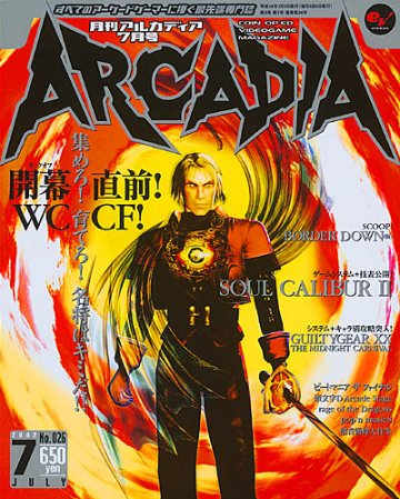 Arcadia Issue 026 (July 2002)