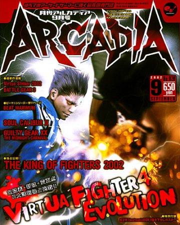 Arcadia Issue 028 (September 2002)