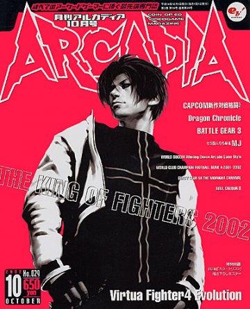 Arcadia Issue 029 (October 2002)