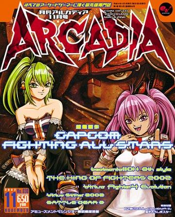 Arcadia Issue 030 (November 2002)