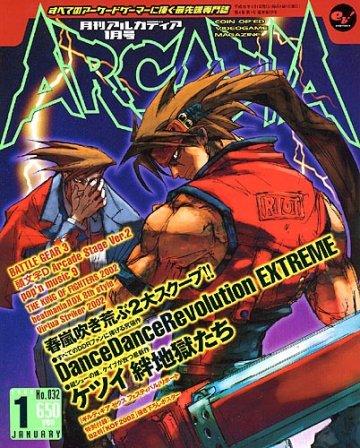 Arcadia Issue 032 (January 2003)