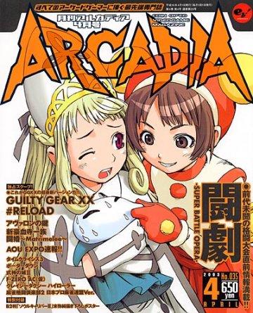 Arcadia Issue 035 (April 2003)