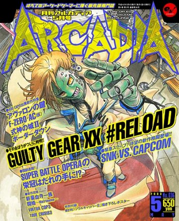 Arcadia Issue 036 (May 2003)