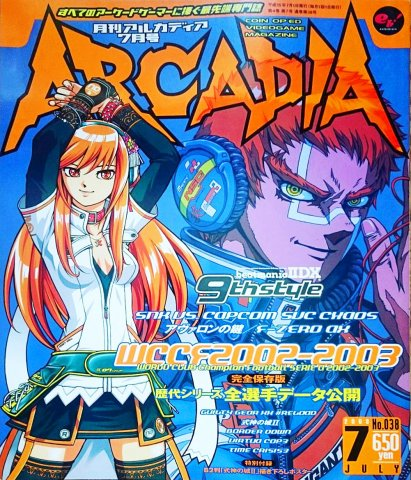 Arcadia Issue 038 (July 2003)