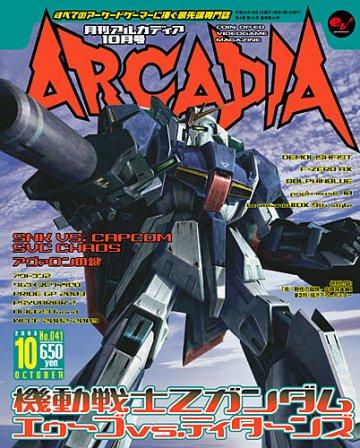 Arcadia Issue 041 (October 2003)