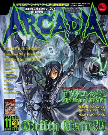 Arcadia Issue 042 (November 2003)
