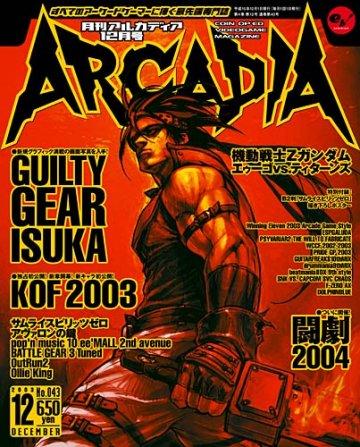 Arcadia Issue 043 (December 2003)
