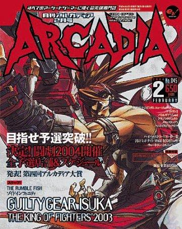 Arcadia Issue 045 (February 2004)