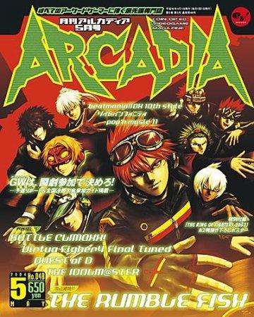 Arcadia Issue 048 (May 2004)