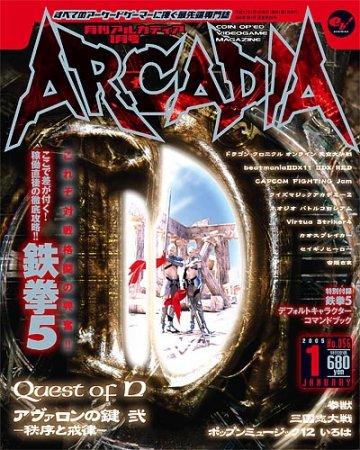 Arcadia Issue 056 (January 2005)