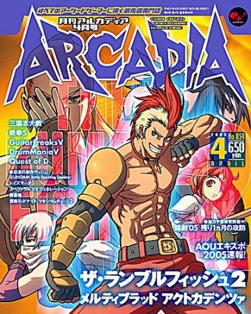 Arcadia Issue 059 (April 2005)