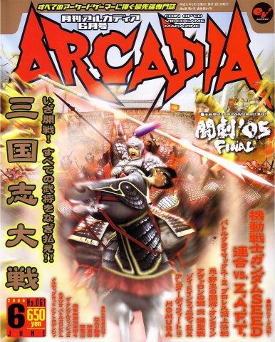 Arcadia Issue 061 (June 2005)