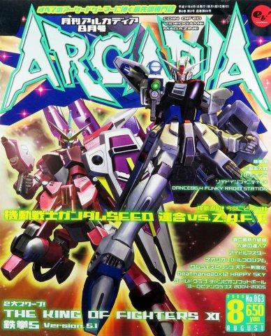 Arcadia Issue 063 (August 2005)