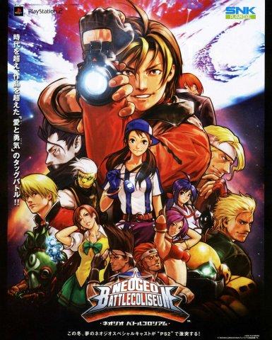 Neo Geo Battle Coliseum (Japan)